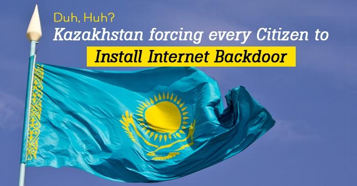kazakhstan-backdoor-mitm
